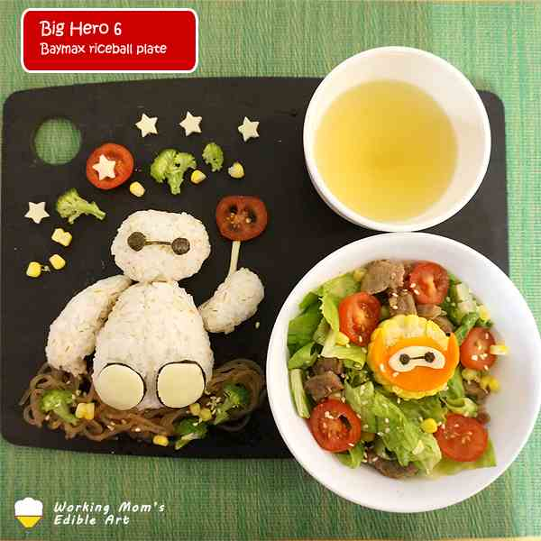 Big Hero 6 Baymax dinner plate