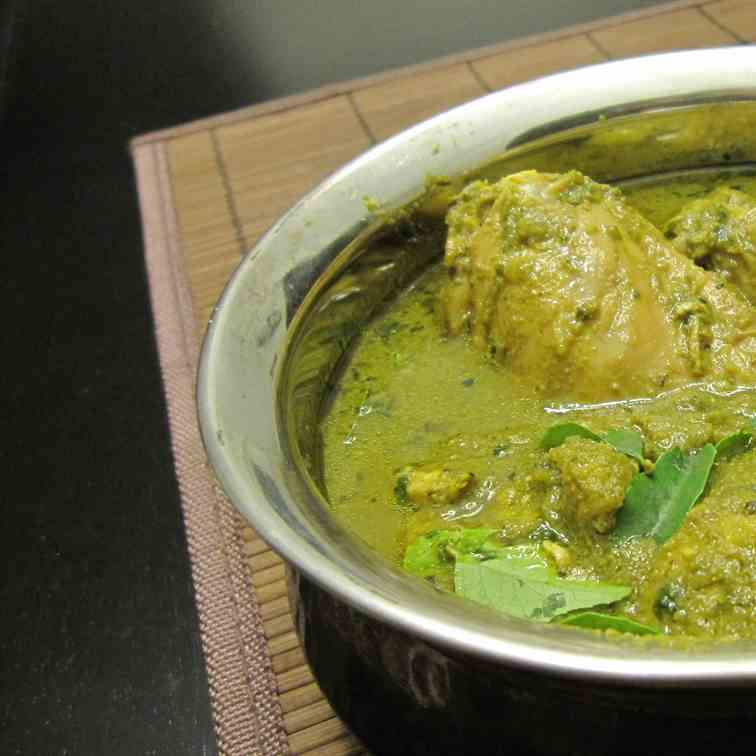 Green Curry Chicken Recipe