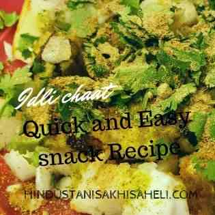 Easy Idli Chaat