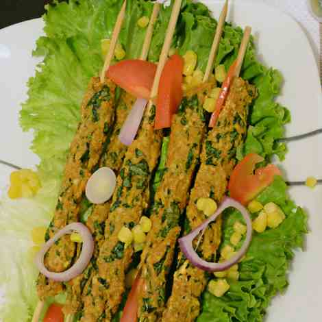 Seekh Kabob Recipe