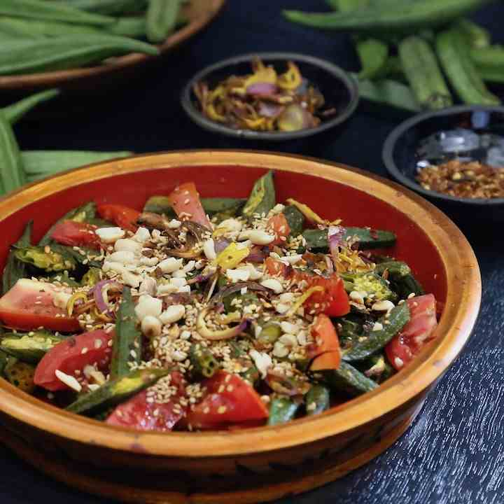 burmese roasted okra and tomato salad