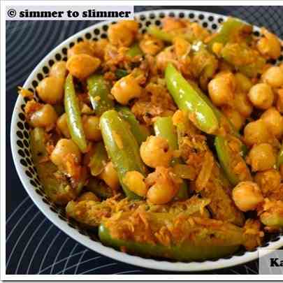 Kadle Manoli ( Chickpeas With Tindora)
