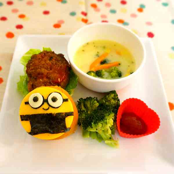Healthy Minion hidden veggie hamburger