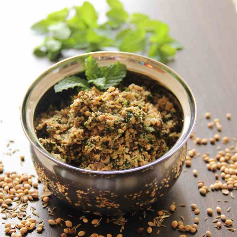 Mint Sambol (Spicy Mint Salad)